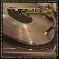 Best Of Rap Party -Clean