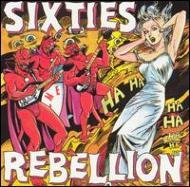 60's Rebellion 12