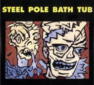 Steelpole Bathtub