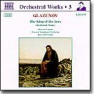 管弦楽曲全集Vol.3/ユダヤの王Op.95 ゴロフスチン/モスクワ・カペラ/モスクワSO