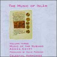 Music Of Islam 3 -Music Of The Nubians