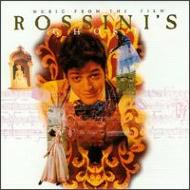 Music From The Film Rossini'sghost