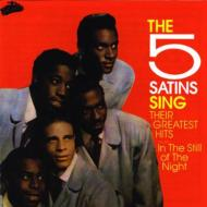 Sing Greatest Hits