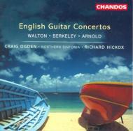 イギリスのギター協奏曲 オグデン(ギター)/ヒコックス/ノーザン・シンフォニア
