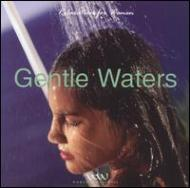 Relaxation For Women -Gentlewaters