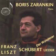 (Liszt)songs Vol.2: Zarakin(P)