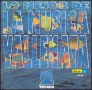 Lo Mejor De La Musica Vallenato 2