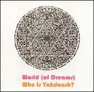 Who Is Yahdoosh