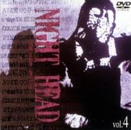 ナイトヘッド DVD 4