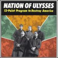 13 Point Program To Destroy America