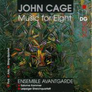 Chamber Music: Ensemble Avantgarde Leipzig Sq