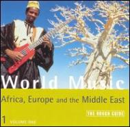 Rough Guide To Africa Europe And Midd