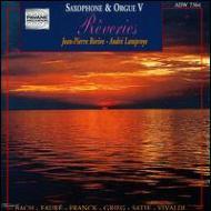 Saxophone & Organ Vol.5: Rorive(Sax)Lamproye(Org)