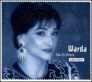 Nar El Ghera