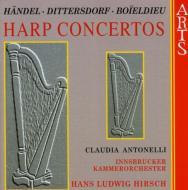 ハープ協奏曲集 クラウディア・アントネリ(hrp)、ヒルシュ&インブルック室内管
