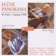 Flute Panorama Vol.2: Debost / Ivaldi