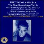 Sym.3 / 40: Karajan / Preussen Staatskapelle, Torino Eiar.o