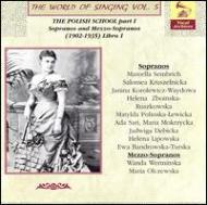 World Of Singing Vol.5