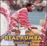 Desde Cuba Ila Rumba Esta Buena