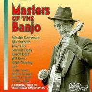 Masters Of The Banjo