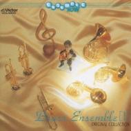 Brass Quintets, Etc