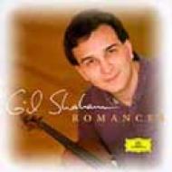 ヴァイオリン・ロマンス シャハム(Vn)、オルフェウス室内管弦楽団