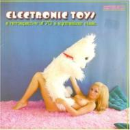 Retrospective Of 70s Synthesizer Music