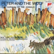 Peter & Wolf / Le Carnaval Des Animaux: Bernstein / Nyp