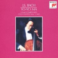 Cello Suites.1, 3, 5: Yo-yo Ma(Vc)