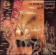 La Bodega Lounge