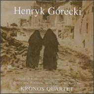 String Quartet, 1, 2, : Kronos Q