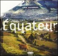 Chants Equateur