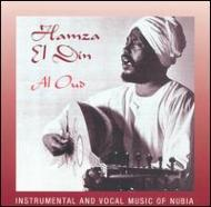 Al Oud -Instrumental & Vocalmusic Of Nubia