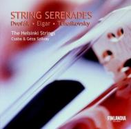 Serenade For Strings: シルヴァイ / Helsinki Strings