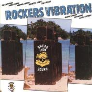 Rockers Vibration