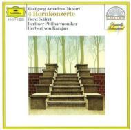 Horn Concerto.1-4: Seifert, Karajan / Bpo