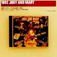 1992 Judy And Mary: Be Ambitious +It's A Gaudy It's A Gross