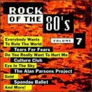 Rock Of The 80s Vol 7