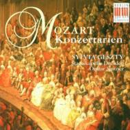 Concert Arias: Geszty, Suitner / Skd