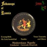 Folksongs Of Russia: The Ensemble Of Soloists