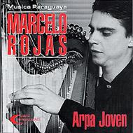 パラグアイ アルパの新星 Arpa Joven