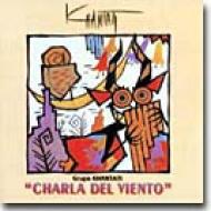 風の語らいcharla Del Viento