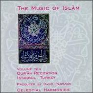 Music Of Islam 10 -Qur An Recitation