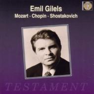 Emil ギレリス Plays Mozart、Chopin、Shostakovich