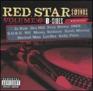 Red Star Sounds -Survival Ofthe Illest 2