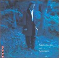 Piano Works: Sivelov