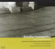 4 Centuries Of German Sacred Music Vol.2