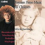 Russian Piano Music For Children