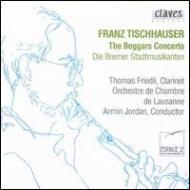 Beggar's Concerto: Bremer Stadtmusikanten
