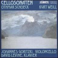 Cello Sonatas: Goritzki / Levine